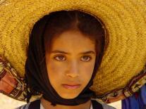 Культура Йемена, антропология населения, обычаи и традиции Йемена ...